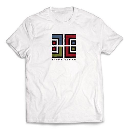 streetwear - vocina 041